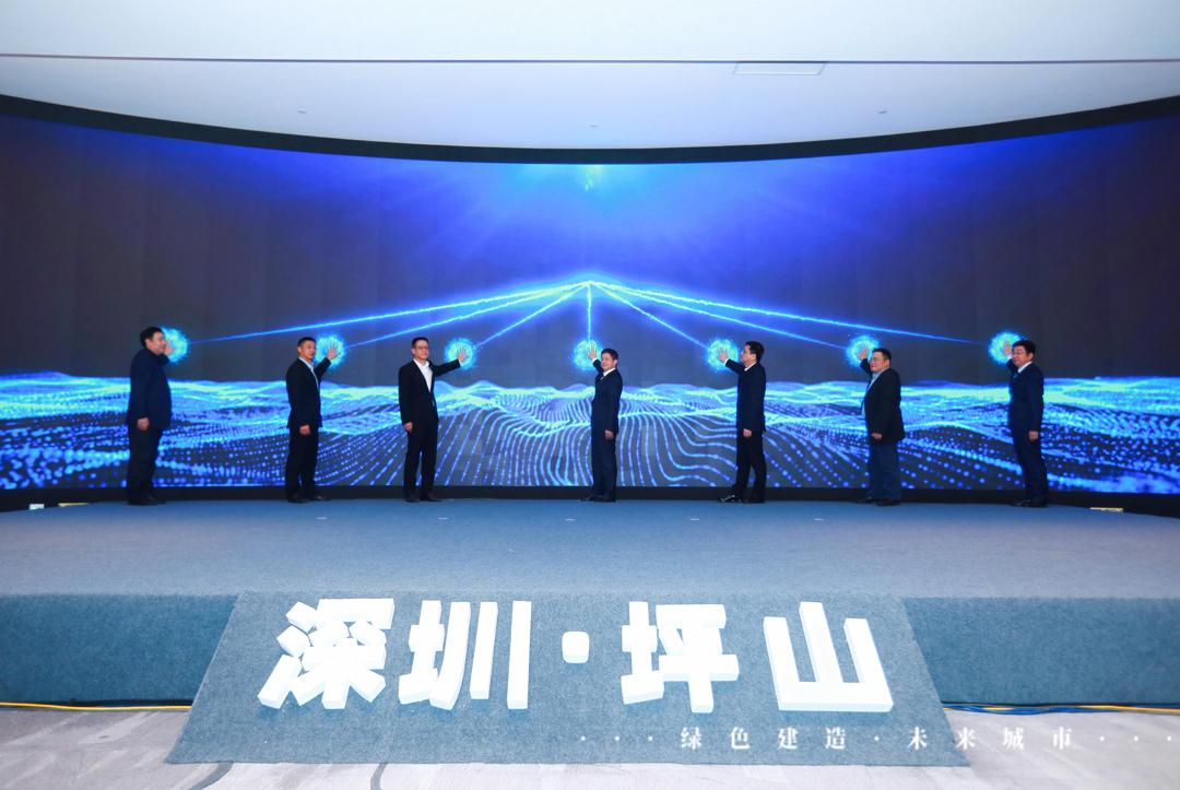 深圳市绿色建造学会成立·邦士富科技当选理事会单位
